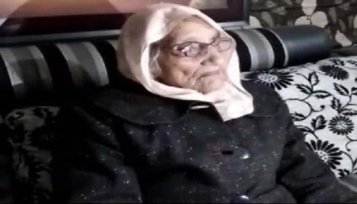 മുത്തശ്ശി കഥയല്ല, 97ാം വയസില് 'രാജ'യോഗം!!