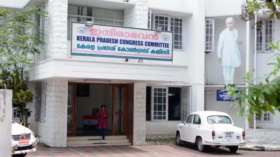 KPCC പുനഃസംഘടന: വിട്ടുവീഴ്ചയില്ലാതെ ഗ്രൂപ്പുകള്!