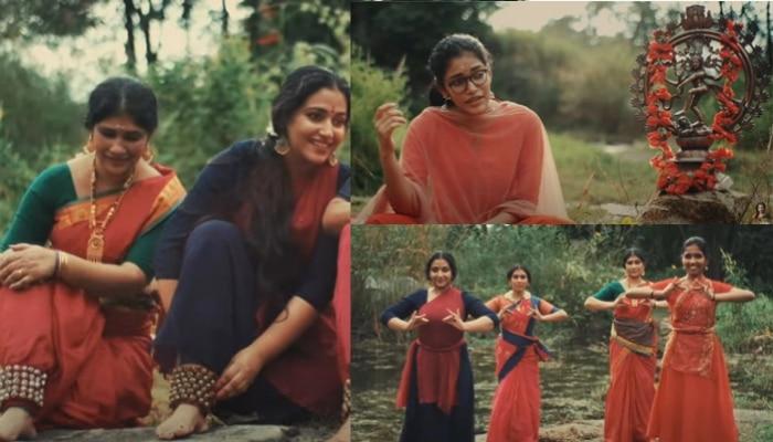 viral video: സഹോദരിയുടെ പാട്ടിനൊപ്പം ചിലങ്കയണിഞ്ഞ് വന്ദനം ചെയ്ത് അനുസിത്താരയും അമ്മയും