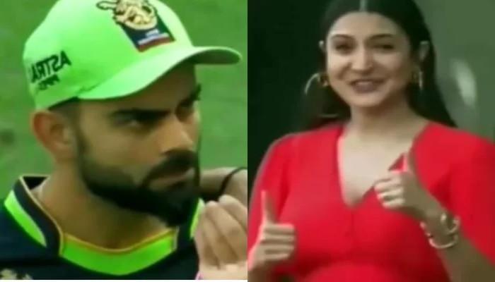 viral video: മാച്ചിനിടയിൽ ആംഗ്യത്തിൽ 'കഴിച്ചോ'ന്ന് കോഹ്ലി, 'Thumbs up' നൽകി അനുഷ്ക