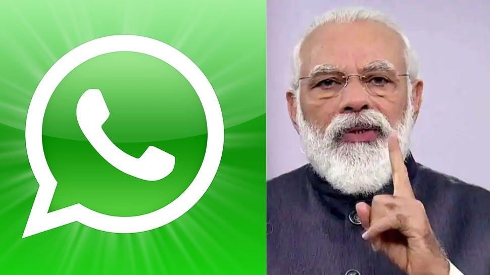 Whatsappന്റെ പുതിയ സ്വകാര്യതാ നയം പിന്വലിക്കണമെന്ന് ആവശ്യപ്പെട്ട് കേന്ദ്രം.