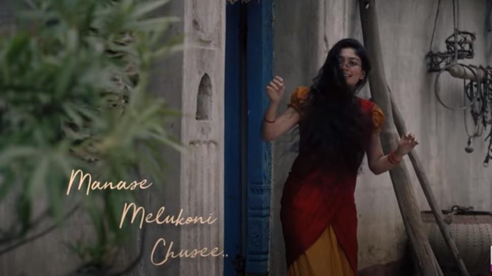 Kolu Kolu Song: Virata Parvam ത്തിൽ സായ് പല്ലവി, കൊലു കൊലു പാട്ടിന് മികച്ച പ്രേക്ഷക പിന്തുണ
