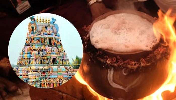 Attukal Pongala നാളെ; ഇത്തവണ ഭക്തർക്ക് വീടുകളിൽ പൊങ്കാല അർപ്പിക്കാം
