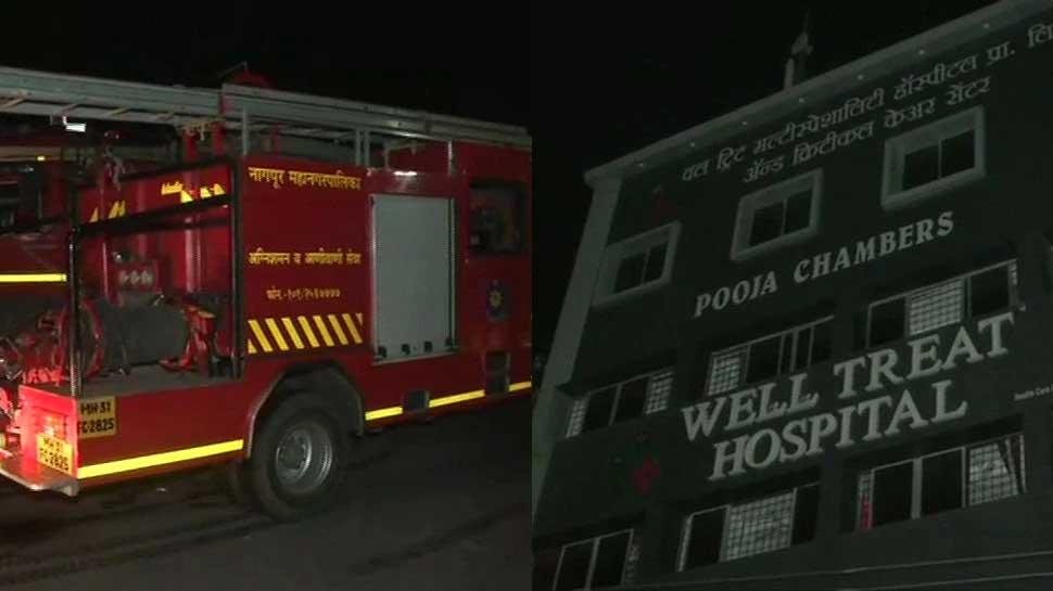 Maharashtra: നാഗ്പൂരിലെ കൊവിഡ് ആശുപത്രിയിൽ തീപിടുത്തം; 4 പേർ മരിച്ചു