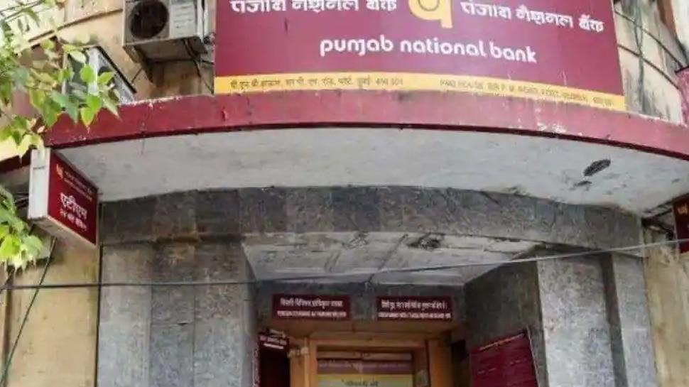 Punjab National Bank ന്റെ തിരുവനന്തപുരം സർക്കളിൽ 23 ഒഴിവുകൾ, പത്ത് പാസാകത്തവർക്കും അപേക്ഷിക്കാം