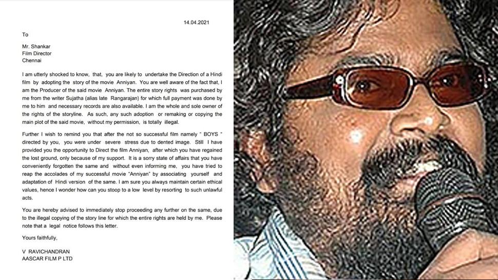 Anniyan Hindi Remake: അന്ന്യന്റെ ഹിന്ദി റീമേക്ക് നിയമവിരുദ്ധമെന്ന് നിർമ്മാതാവ് ഓസ്കർ രവിചന്ദ്രൻ