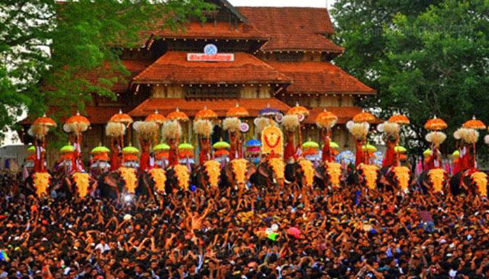 Thrissur Pooram 2021: പൂരം നടത്തിപ്പുമായി ബന്ധപ്പെട്ട് ജില്ലാ കളക്ടറുടെ നേതൃത്വത്തിലുള്ള യോഗം ഇന്ന്