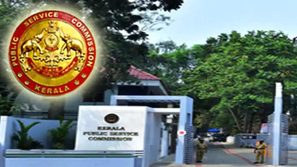 Kerala PSC മെയ് നാല് മുതൽ ഏഴ് വരെയുള്ള പരീക്ഷകൾ മാറ്റിവെച്ചു
