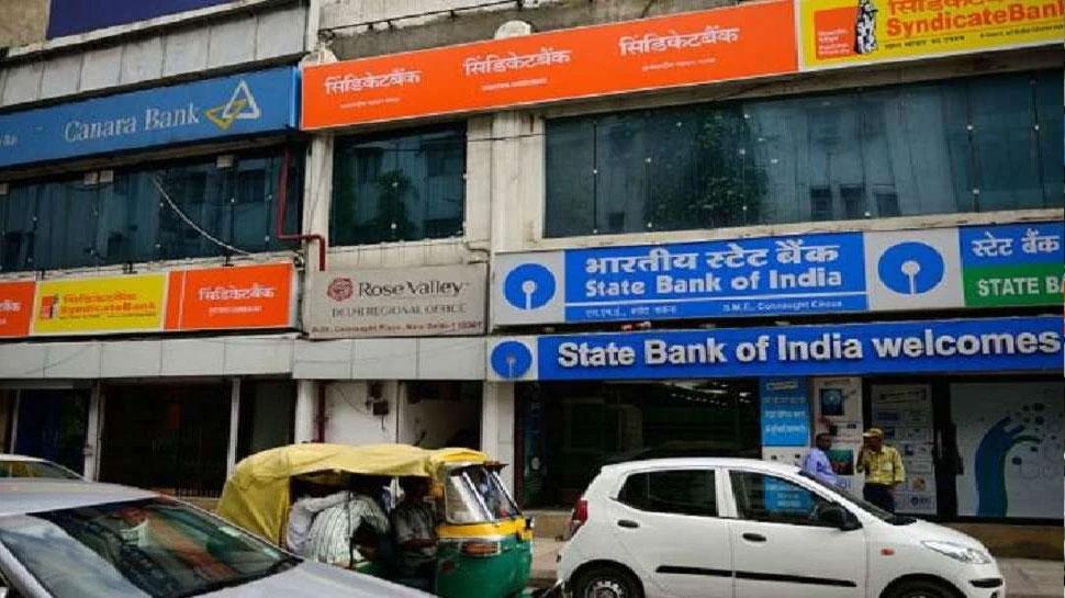 Bank Holiday List: മെയ് മാസത്തിൽ 12 ദിവസം ബാങ്കുകൾ പ്രവർത്തിക്കില്ല, രണ്ട് ദിവസത്തെ അവധിയോടെ  മാസാരംഭം
