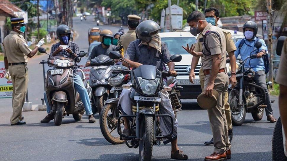 Covid Lock Down: പോലീസ് പാസ്സിന് ഓണ്ലൈന് സംവിധാനം ശനിയാഴ്ച നിലവിൽ വരും