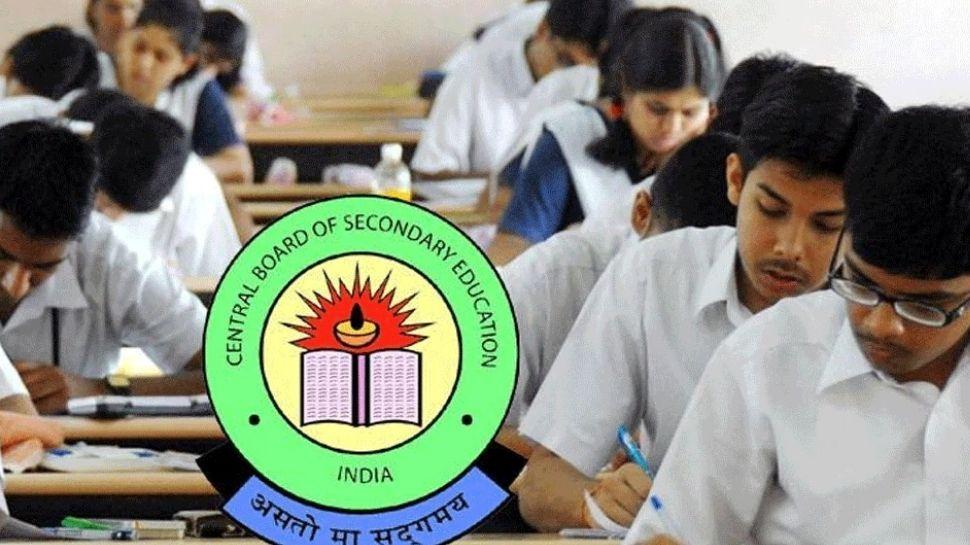 CBSE Board Exams 2021 : സിബിഎസ്ഇ പത്താം ക്ലാസിന്റെ മാർക്കുകൾ അപ്ലോഡ് ചെയ്യാനുള്ള പോർട്ടൽ തുറന്നു, ഫലം ഉടനെന്ന് കേന്ദ്ര വിദ്യാഭ്യാസ മന്ത്രാലയം
