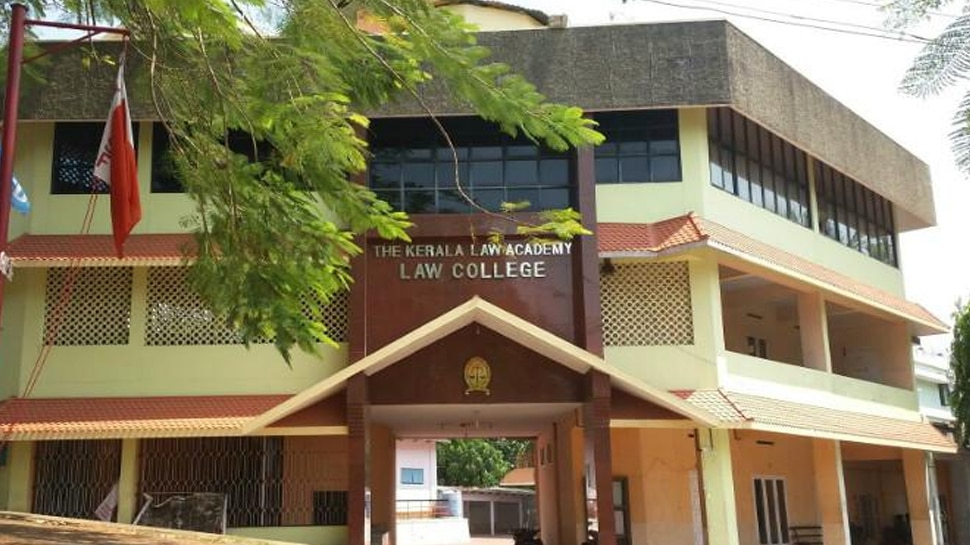 Kerala Law Academy യുജി, പിജി പ്രവേശനത്തിന് അപേക്ഷ ക്ഷണിച്ചു