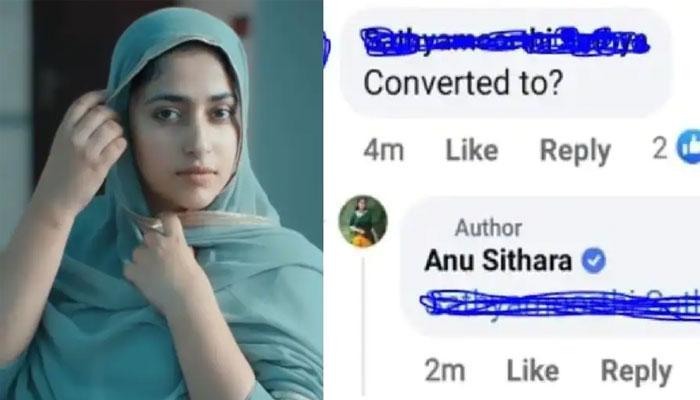 പരിവർത്തനം എങ്ങോട്ട്? ചുട്ട മറുപടി നൽകി Anu Sithara