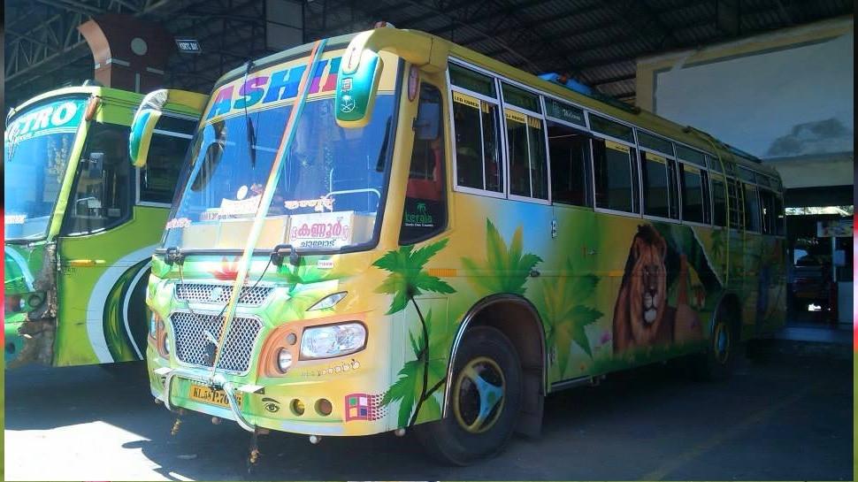 Kerala Bus service: സംസ്ഥാനത്ത് ഇന്ന് മുതൽ സ്വകാര്യ ബസ് സർവീസുകൾ  പുനരാരംഭിക്കും;  ഒറ്റ,ഇരട്ട അക്ക നമ്പർ അനുസരിച്ച് ഒന്നിടവിട്ട ദിവസങ്ങളിൽ സർവീസ് നടത്തും