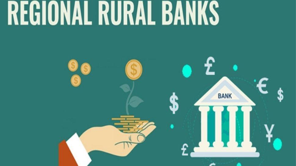 Rural Bank Recruitment: 43 ബാങ്കുകളിലായി 11000 ഒഴിവുകൾ,ബിരുദക്കാര്ക്ക് അപേക്ഷിക്കാം.