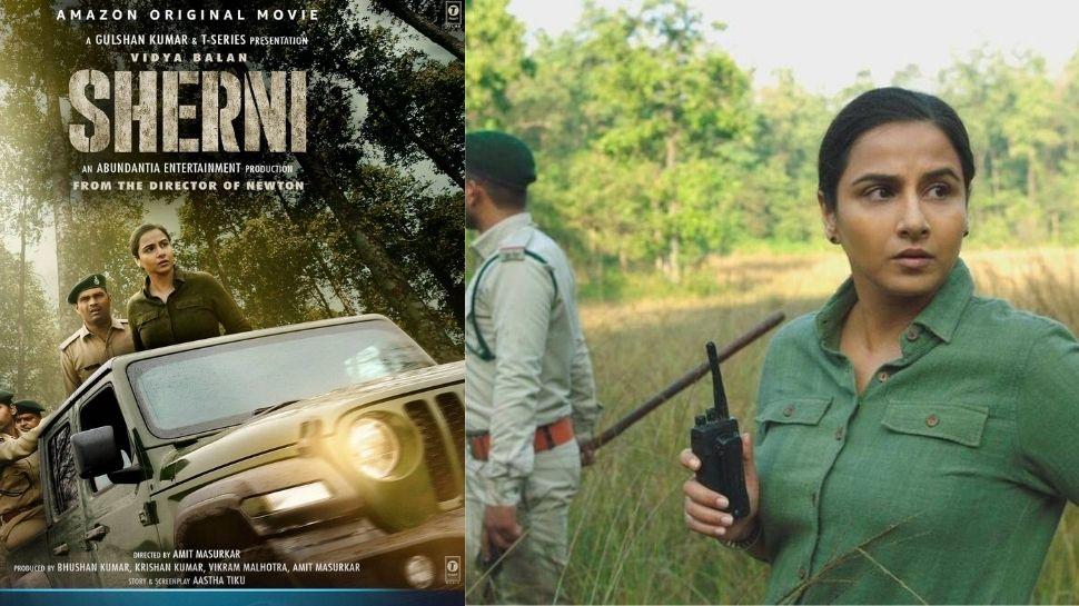 Sherni Movie Review: കാട് പറയുന്ന കഥകൾ, നാട് അറിയേണ്ടത് ഷേർണിക്ക് പറയാനുള്ളത്