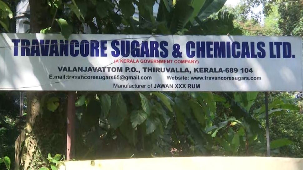 Travancore sugars spirit scam;  three officials suspended    Travancore sugars spirit scam;  Suspension of three persons including General Manager