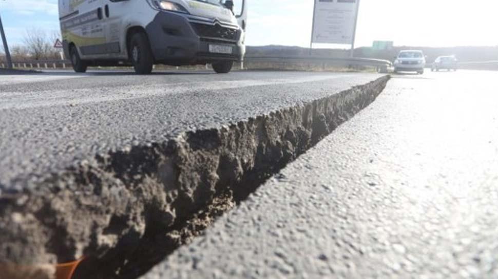Earthquake : രാജസ്ഥാനിൽ ഭൂകമ്പം, റിക്ടർ സ്കെയിലിൽ 5.3 രേഖപ്പെടുത്തി