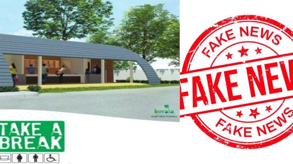 Take A Break Project:ടേക്ക് എ ബ്രേക്ക് പദ്ധതിയുടെ നുണ പ്രചാരണം,കർശ്ശന നടപടിയെന്ന് മന്ത്രിയുടെ ഒാഫീസ്