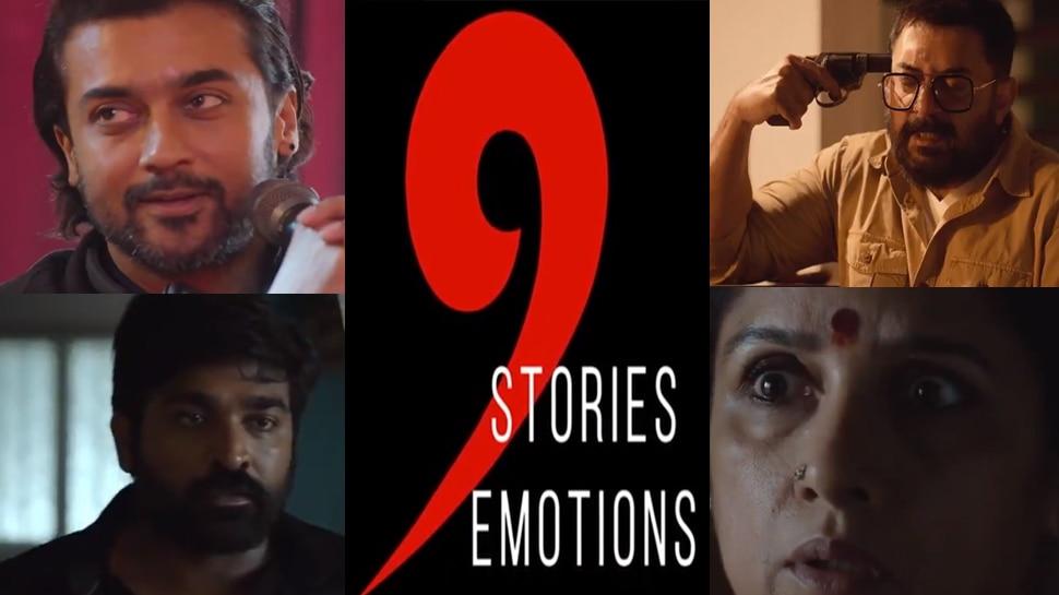Navarasa Trailer : ഒമ്പത് കഥകൾ ഒമ്പത് വികാരങ്ങൾ, നവരസയുടെ ട്രെയ്ലർ പുറത്തിറങ്ങി