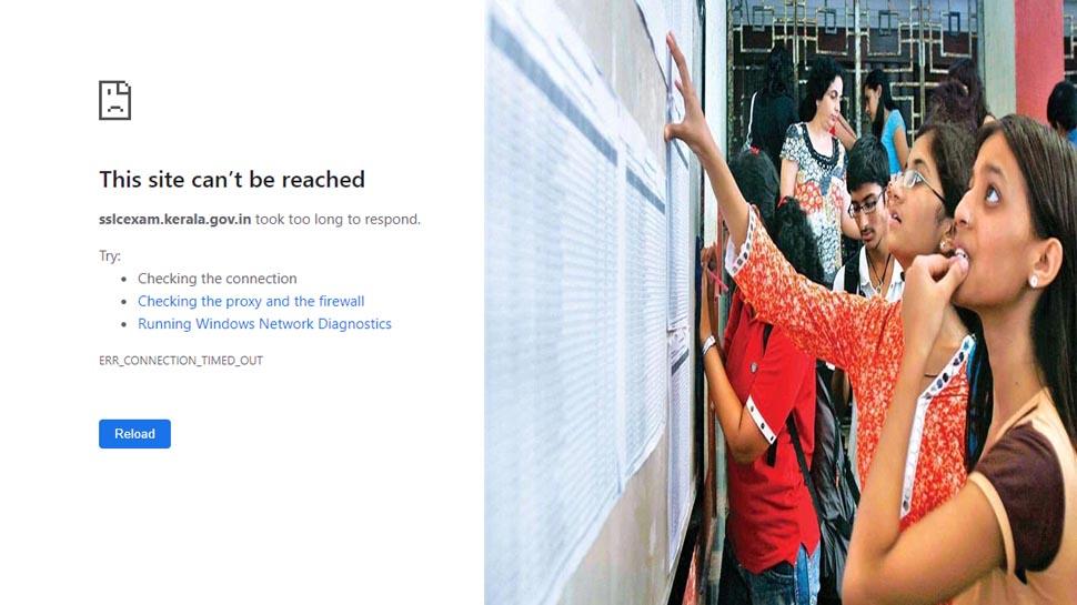 Kerala DHSE VHSE Plus Two Result 2021 : ഫലപ്രഖ്യാപന സൈറ്റകൾ നിശ്ചലം, ഫലം അറിയാതെ വിദ്യാർഥികൾ