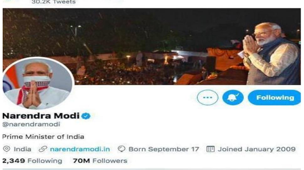 PM Narendra Modi യെ ട്വിറ്ററിൽ ഫോളോ ചെയ്യുന്നവരുടെ എണ്ണം 7 കോടി പിന്നിട്ടു, മോദി ലോകത്തിലെ ഏറ്റവും ട്വിറ്റർ ഫോളോവേഴ്സുള്ള നേതാവ്