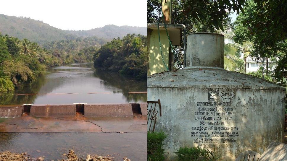 Water Scarcity: കുടിവെള്ള ക്ഷാമം പരിഹരിക്കാന് മഴവെള്ള സംഭരണിയും കിണര് റീചാര്ജിങും New Water Projects in Kerala Well Recharging Rain Harvesting
