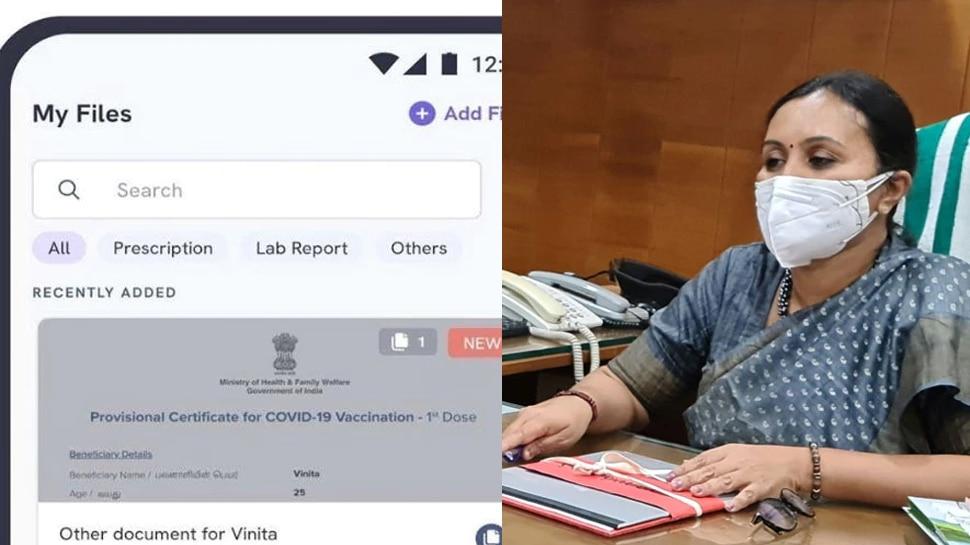 COVID Vaccination Certificate : വാക്സിൻ സർട്ടിഫിക്കേറ്റിൽ പ്രവാസികൾ നേരിടുന്ന പ്രശ്നങ്ങൾ പരിഹരിക്കാൻ കേന്ദ്രത്തിന് ആരോഗ്യ മന്ത്രി കത്തയച്ചു