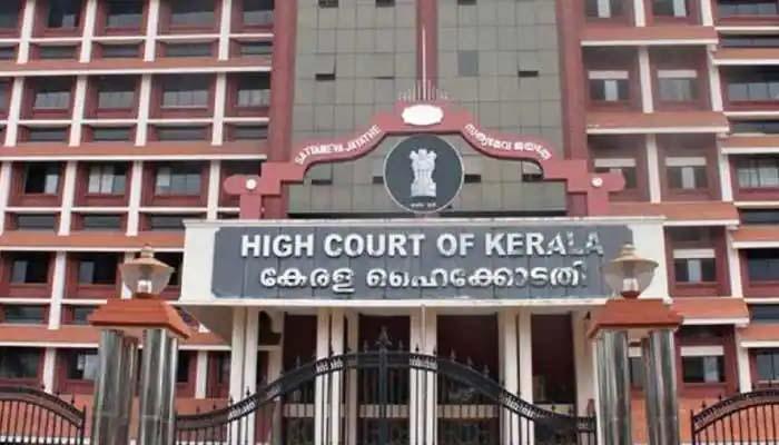 POCSO Case: പ്രതി ഇരയെ വിവാഹം ചെയ്താലും  ക്രിമിനല് കേസ് റദ്ദാവില്ല: ഹൈക്കോടതി