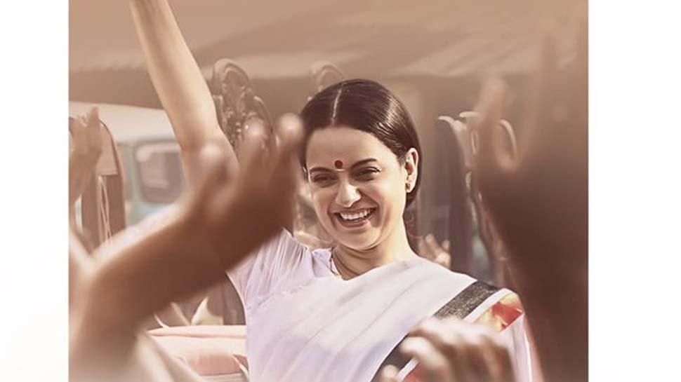 Thalaivii Hindi Release : കങ്കണ റണാവത്ത് ചിത്രം തലൈവിയുടെ ഹിന്ദി പതിപ്പ് ഇന്ന് നെറ്റ്ഫ്ലിക്സിലെത്തി