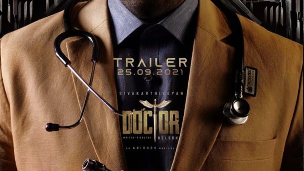 Sivakarthikeyan's Doctor : വില്ലനോ നായകനോ? ശിവകാർത്തികേയൻ ചിത്രം ഡോക്ടറിന്റെ ട്രെയ്ലറെത്തി; ചിത്രം ഒക്ടോബർ 9 ന്