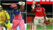IPL 2020: ഇന്ന് തീപാറും മത്സരം; റോയൽസും കിംഗ്സും ഇന്ന് നേർക്കുനേർ