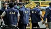 Terror funding case: ശ്രീനഗറിലും ഡൽഹിയിലും NIA യുടെ വ്യാപക റെയ്ഡ്