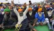Farmers Protest: കേന്ദ്ര സർക്കാരും കർഷകരും തമ്മിൽ നടത്താനിരുന്ന ചർച്ച നാളത്തേയ്ക്ക് മാറ്റി