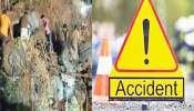 Kuthiran Accident: ലോറി മറിഞ്ഞത് 40 അടി താഴ്ചയിൽ,ഒരാൾ മരിച്ചു,തുരങ്കം തുറക്കാത്തതിൽ പ്രതിഷേധം