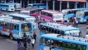 Motor Vehicle Strike: സംസ്ഥാനത്ത് ആഹ്വാനം ചെയ്ത സംയുക്ത വാഹന പണിമുടക്ക് ആരംഭിച്ചു