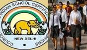ICSE Board Exam 2021 : ഐസിഎസ്ഇ പത്താം ക്ലാസ് പരീക്ഷ റദ്ദാക്കി, ISC 12-ാം ക്ലാസ് പരീക്ഷ നീട്ടിവെച്ചു