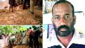 Anchal Murder Case: ഷാജിയുടെ കൊലപാതകം ദൃശ്യം മോഡലോ? പൊലീസ് തെളിവെടുപ്പ് നടത്തുന്നു