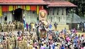 Thrissur Pooram 2021 : തൃശൂർ പൂരത്തിന് തുടക്കം കുറിച്ച് ഇന്ന് പൂരം വിളംബരം
