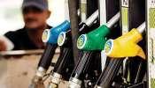 Petrol Diesel Price Today: തെരഞ്ഞെെടുപ്പ് കഴിഞ്ഞു; തുടർച്ചയായി ഇന്ധന വിലയിൽ വർധന