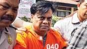Chhota Rajan മരിച്ചു; അധോലോക കുറ്റവാളി കോവിഡ് രോഗബാധയെ തുടർന്ന്  AIIMS ൽ ചികിത്സയിലായിരുന്നു