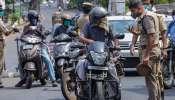 Kerala Unlock : നാളെ മുതൽ ഈ സ്ഥലങ്ങളിലേക്ക് യാത്ര ചെയ്യുമ്പാൾ സത്യവാങ്മൂലവും യാത്ര പാസും വേണം