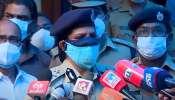 Vismaya death case: പ്രതിക്ക് തക്കതായ ശിക്ഷ ഉറപ്പാക്കും, അതീവ ഗൗരവത്തോടെ അന്വേഷണം നടത്തുമെന്നും IG Harshita Attaluri