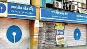 Bank Alert! ജൂലൈയിൽ 15 ദിവസം ബാങ്കുകൾക്ക് അവധി, ശ്രദ്ധിക്കുക