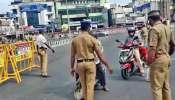 Kerala Weekend Lockdown : സംസ്ഥാനത്ത് കോവിഡ് കണക്കുകളിൽ വൻ വർധന; നിയന്ത്രണങ്ങൾ കൂടുതൽ കർശനമാക്കുന്നു; ഇന്ന് വാരാന്ത്യ ലോക്ഡൗൺ