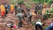 Maharashtra Landslide : മഹാരാഷ്ട്രയിൽ മണ്ണിടിച്ചിലിനെ തുടർന്ന് 73 പേർ മരിച്ചു; 47 പേർക്കായി തിരച്ചിൽ തുടരുന്നു