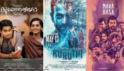 August Movie Releases:ഇത്തവണ ഓണം കളർഫുള്ളാവാൻ തീയേറ്റിറിലും ഒടിടിയിലും നിറയെ പടങ്ങൾ