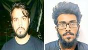 Terrosrists Arrested: ലക്ഷ്യമിട്ടത് 1993ലെ മുംബൈ മോഡൽ സ്ഫോടന പരമ്പര, അറസ്റ്റിലായ ഭീകരന്റെ വെളിപ്പെടുത്തൽ