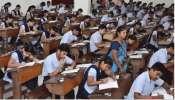 KEAM Result 2021: കേരള എൻട്രൻസ് എക്സാമിന്റെ സ്കോര് പ്രസിദ്ധീകരിച്ചു; റാങ്കുകൾ ഉടൻ