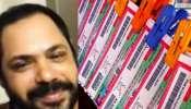 Thiruvonam Bumper 2021 Winner : ഓണം ബമ്പർ അടിച്ചത് ദുബായിലെ ഹോട്ടൽ ജീവനക്കാരനായ പ്രവാസിക്ക്, ഔദ്യോഗിക സ്ഥിരീകരണം ഉടൻ